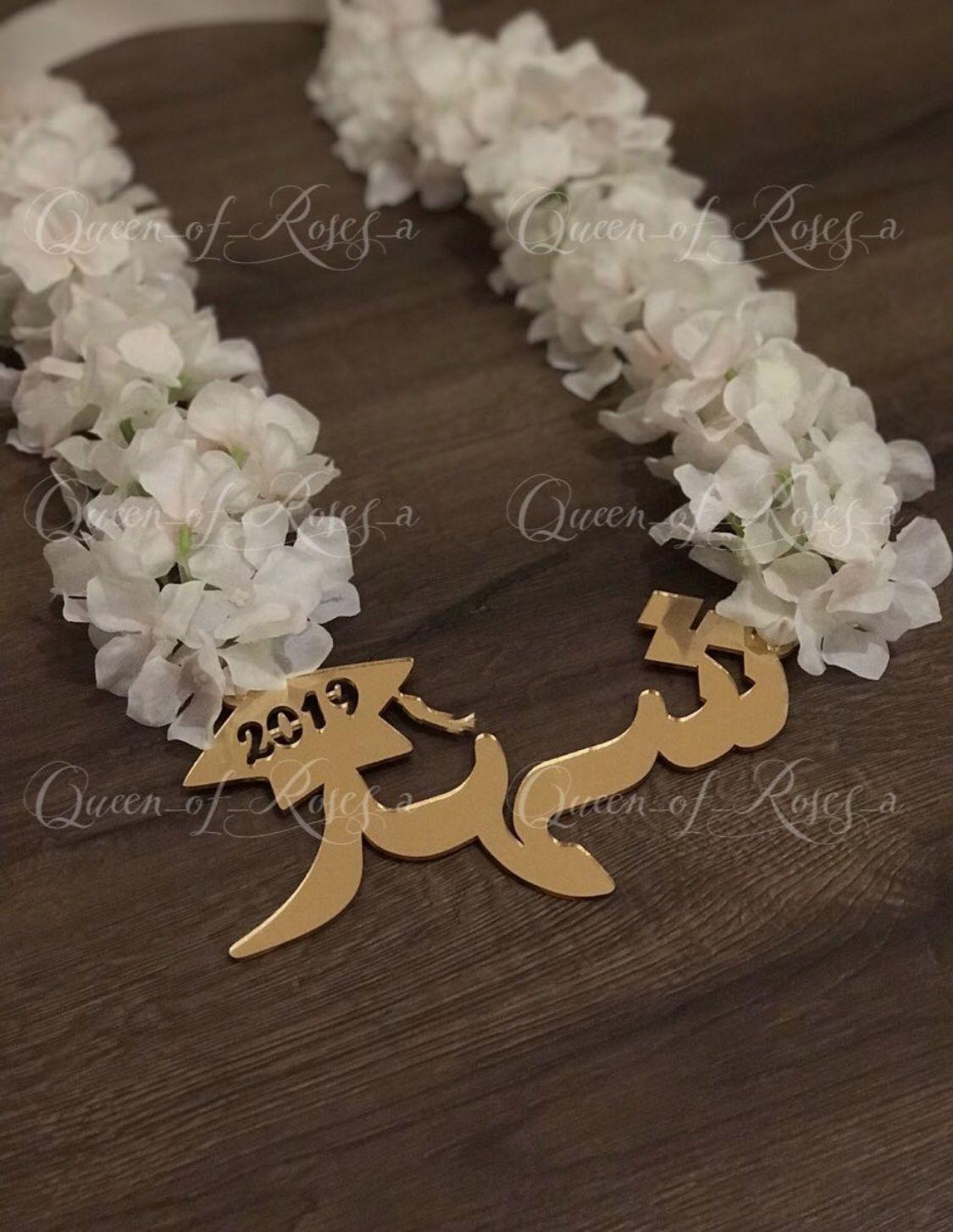 عقد خريجة Crown Jewelry Crown