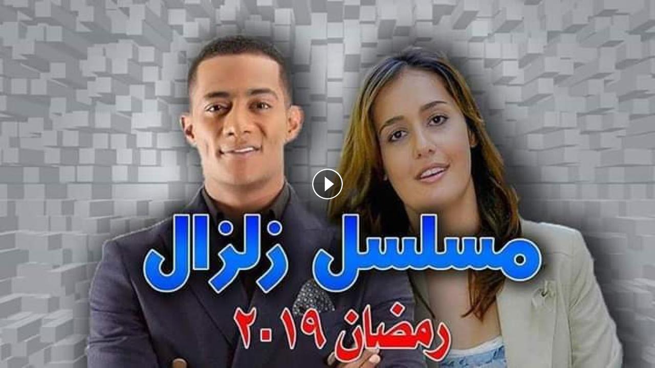 اسماء مسلسلات رمضان 2021 المصرية