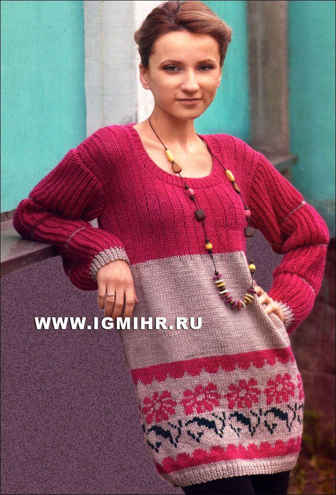 http://igmihrru.ru/MODELI/sp/platie/065/65.html               Теплая туника с жаккардовыми узорами. Спицы