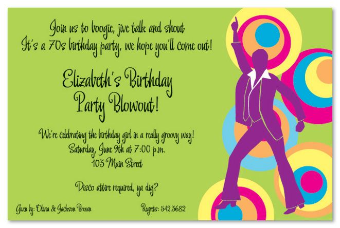 70s party fever birthday party invitations 19840 minus the birthday
