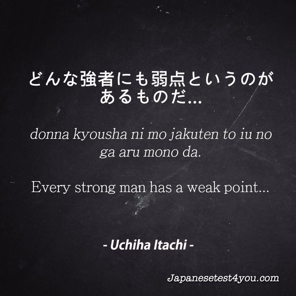 Sad Anime Quotes Japanese