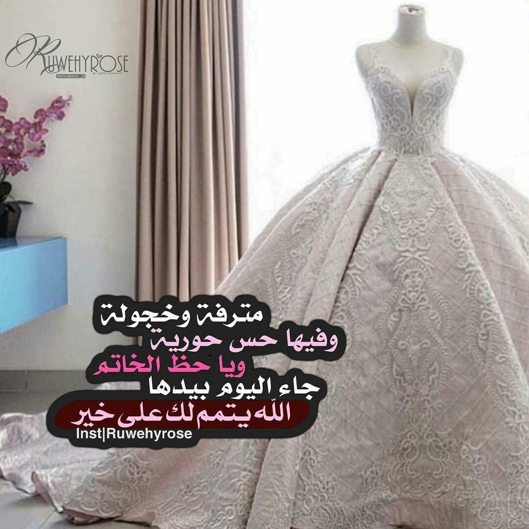 Pin By ملكة الليل On تصاميم صور Wedding Pics Bride Flower Gift Ideas