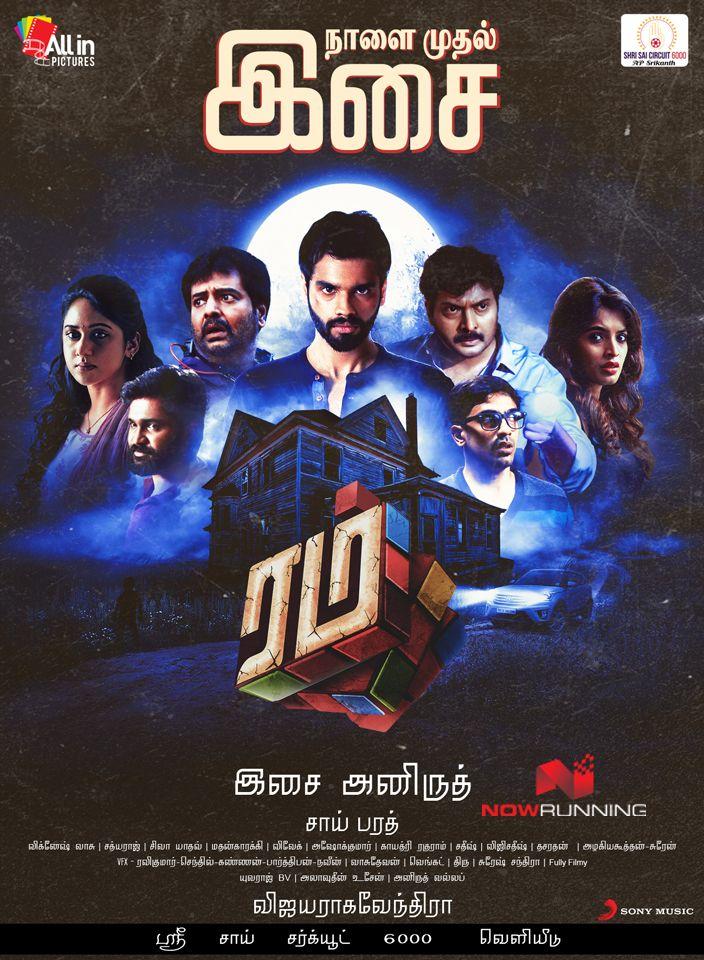 Pyari Bhabhi full movie tamil 1080p hd
