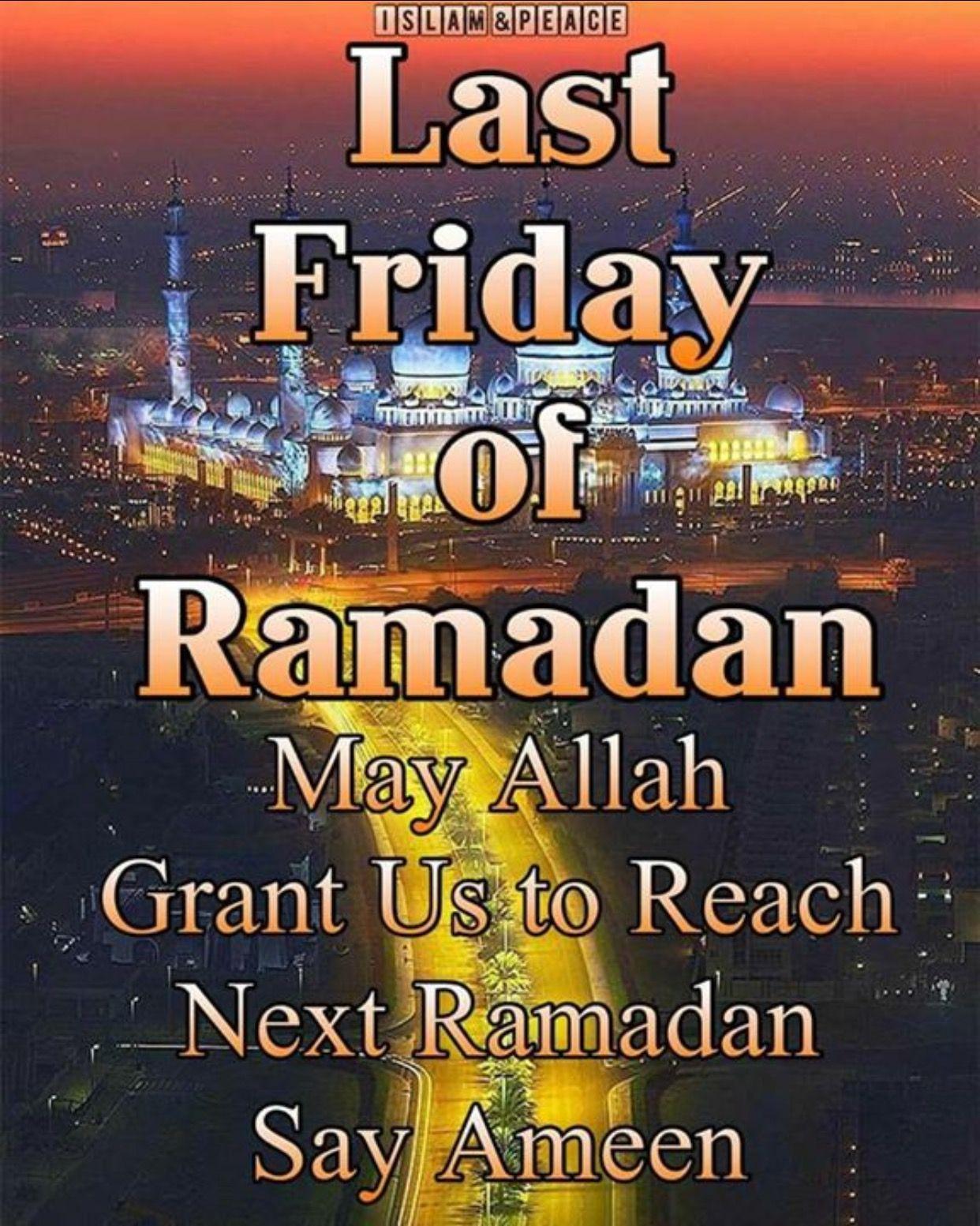 Ameen Ya Rabb Ramadan Sunnah Prayers Ramadan Tips