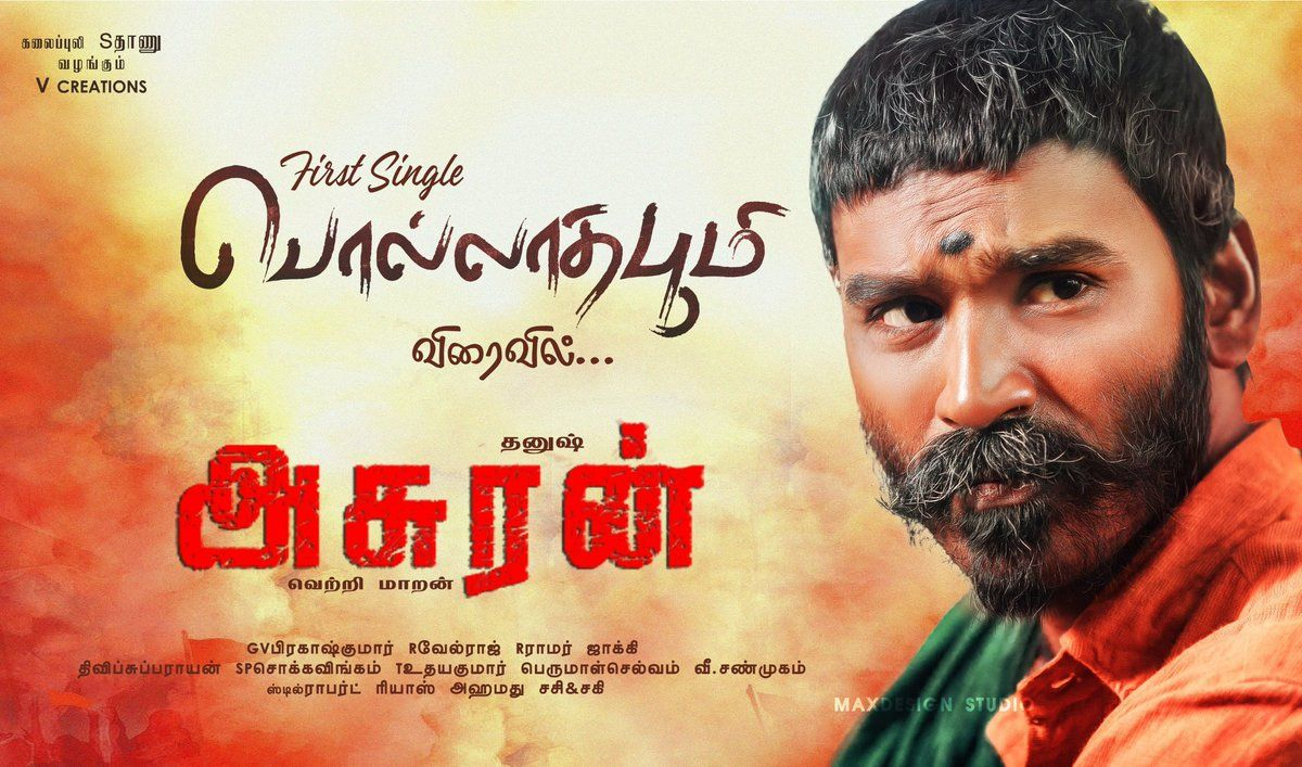 Top Album Tamil - Asuran Music Playlist: Best Top Album Tamil - Asuran MP3 Songs on blogger.com