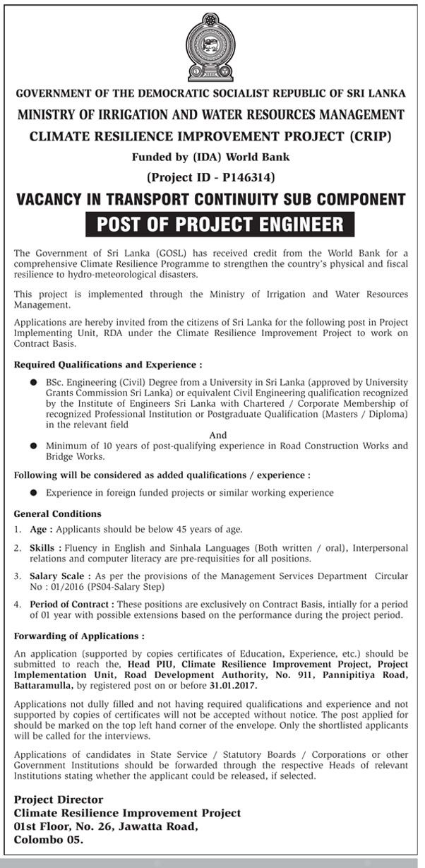Sri Lankan Government Job Vacancies at Ministry of Irrigation