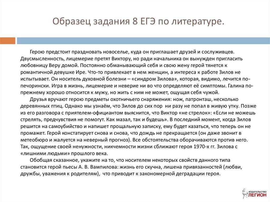 Домашнее задание готовое по английскому 3 класс м.з.биболева о.а.денисенко