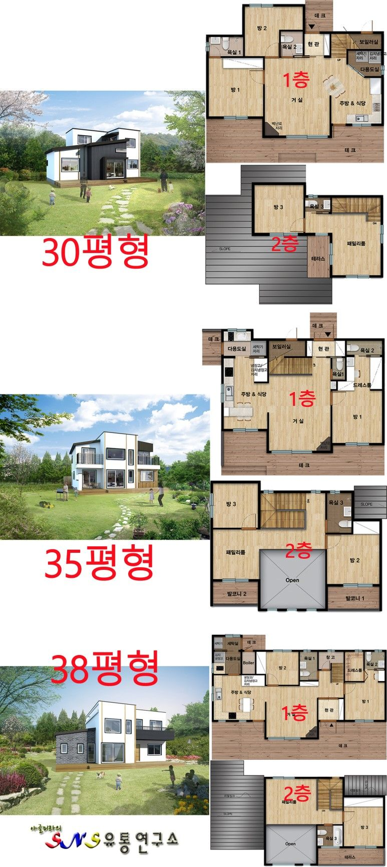 천안 타운하우스 전원주택도 안부럽다. : 네이버 블로그