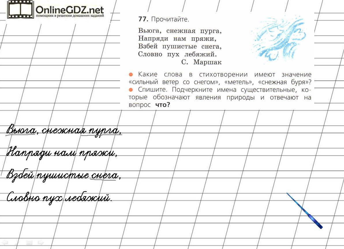 Решебник по математике 5 класса автор г.в.дорофеев и.ф шарыгина