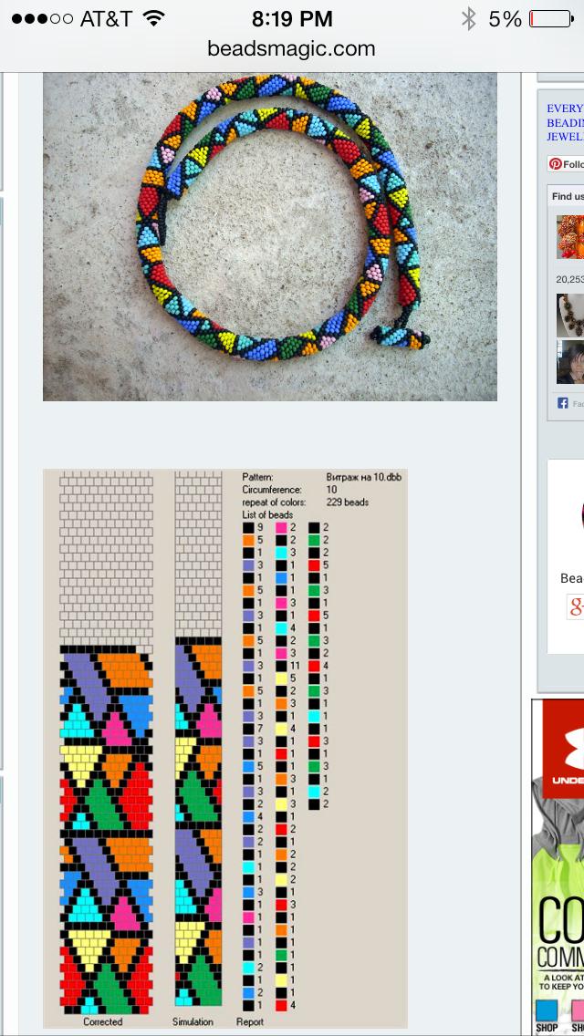 Beadwork ideas