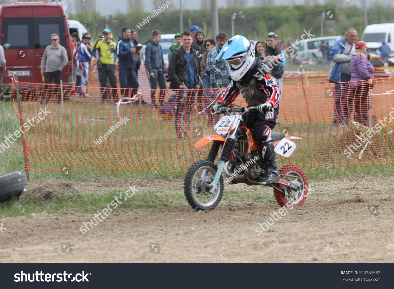 Kiev, Ukraine April 24 Motocross Championship. Motor