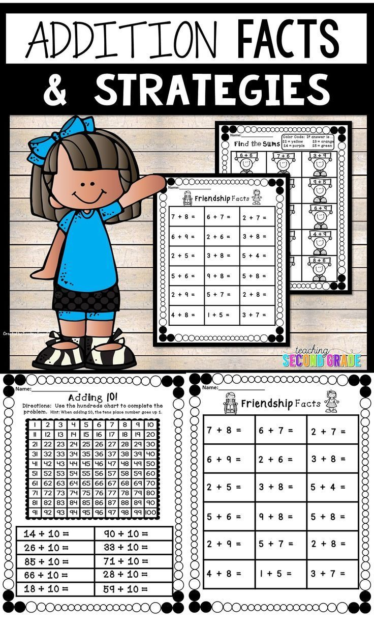 Addition Facts Worksheets Use These Basic Math Fact Printables