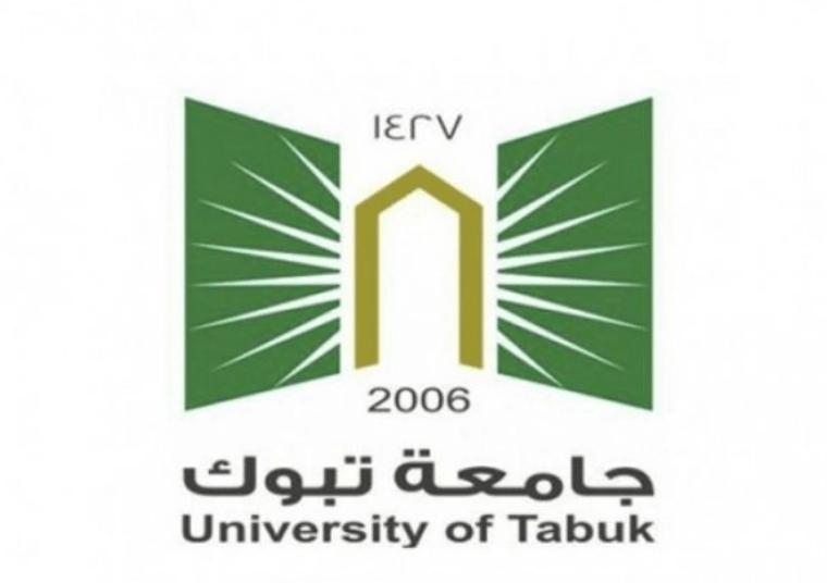 جامعة تبوك تعلن عن وظائف معيد بمختلف التخص صات رجال ونساء صحيفة وظائف الإلكترونية Tabuk University News