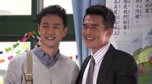 Two Fathers Television show Taiwan