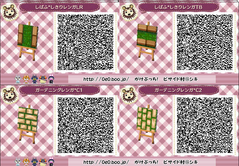 Animal crossing new leaf floor qr codes meze blog for Floor qr codes new leaf