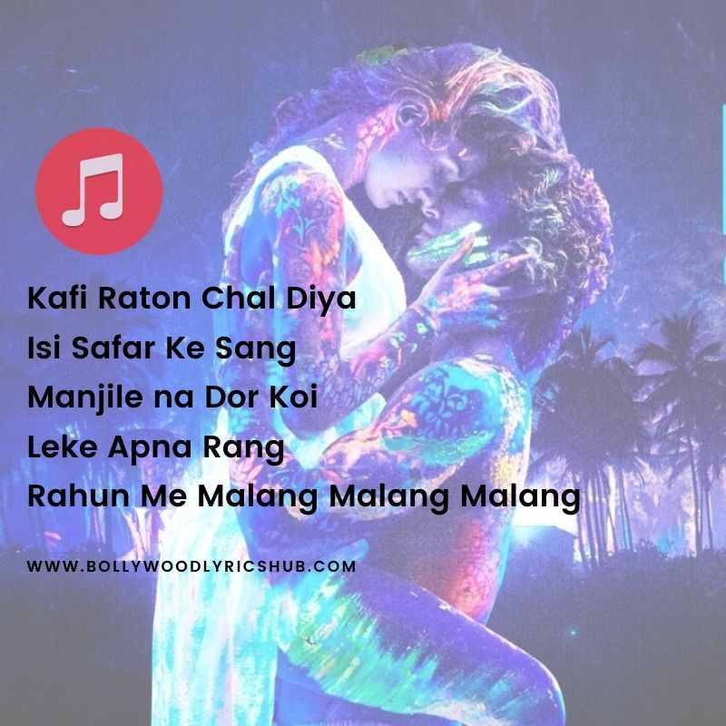 Malang Title Song Lyrics In 2020 Song Lyrics Singer Quote Latest Song Lyrics