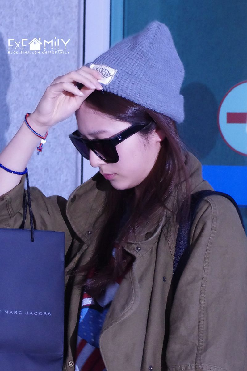 Krystal - 130414 Airport