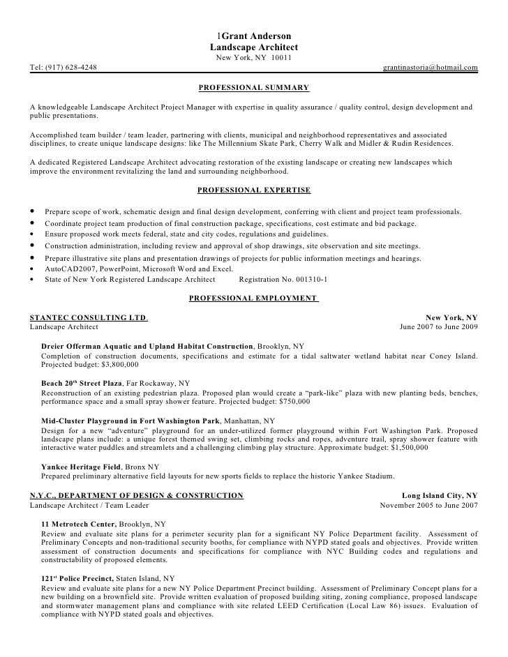Grant Anderson Landscape Architect Resume Objective Summary