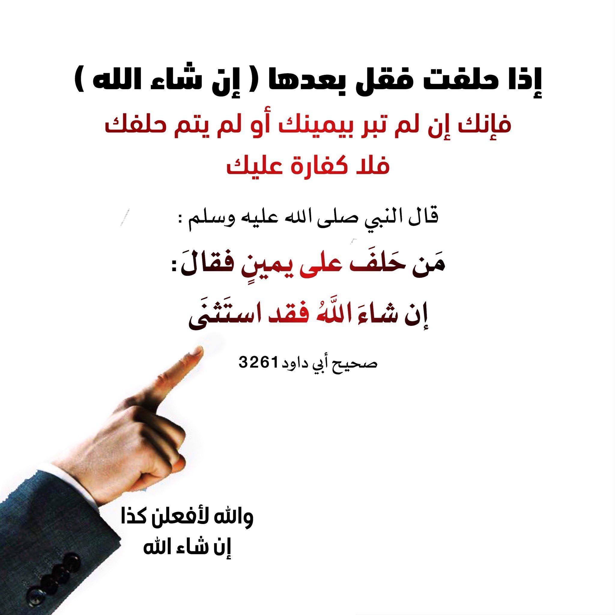 Pin By Manal A On أحاديث نبوية Quran Verses Islamic Quotes Quran Tafseer