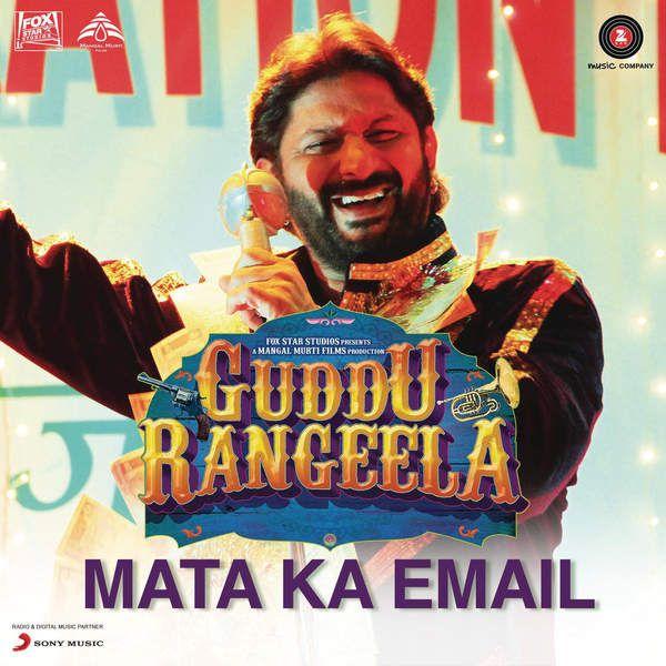 Guddu Rangeela Mp3 Songs 2015 Bollywood Music Mp3 Song Bollywood Music Latest Bollywood Songs