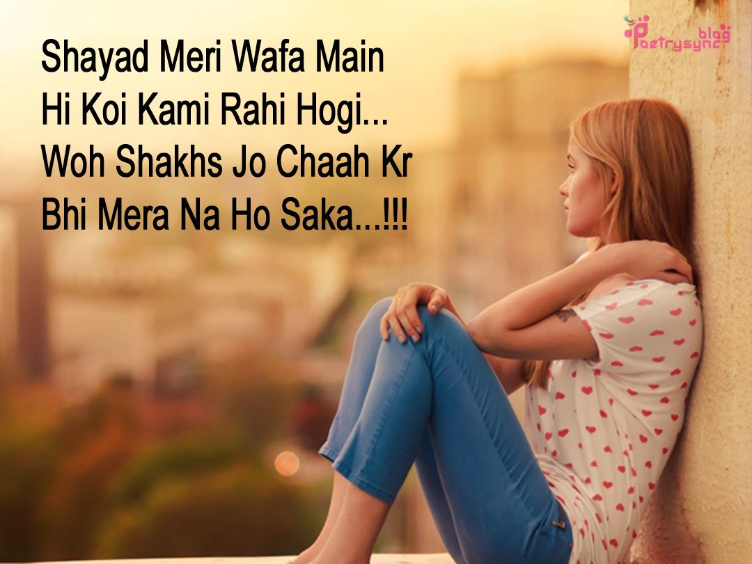 Tanhai Sad Shayari With Sad Girl Images Poetry Sad Urdu Shayari