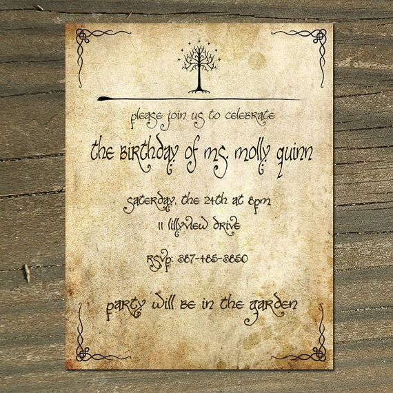Lord Of The Rings Digital Printable Birthday Wedding Invitation