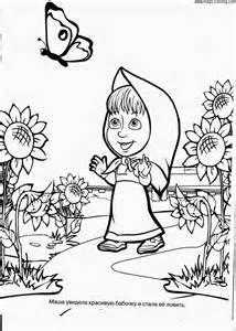 Masha And Bear Coloring Books For Kids Malvorlagen Masha