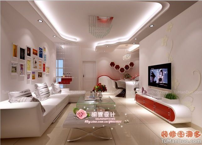 Modern False Ceiling Designs For Living Room With Flat Screen Tv Unique Ceiling Modern Design For Living Rooms Decorating Inspiration