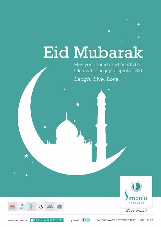 Eid Mubarak Dengan Gambar Qur An Ketenangan Doa