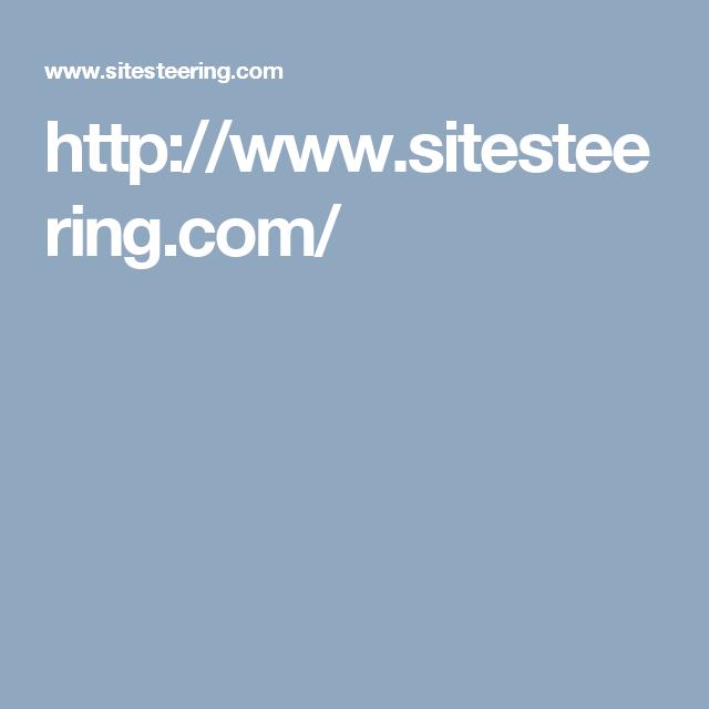 http://www.sitesteering.com/