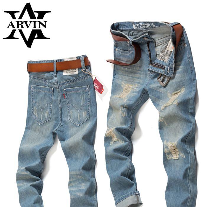 Aliexpress.com : Buy Mens Skinny jeans 100% Cotton High grade ...