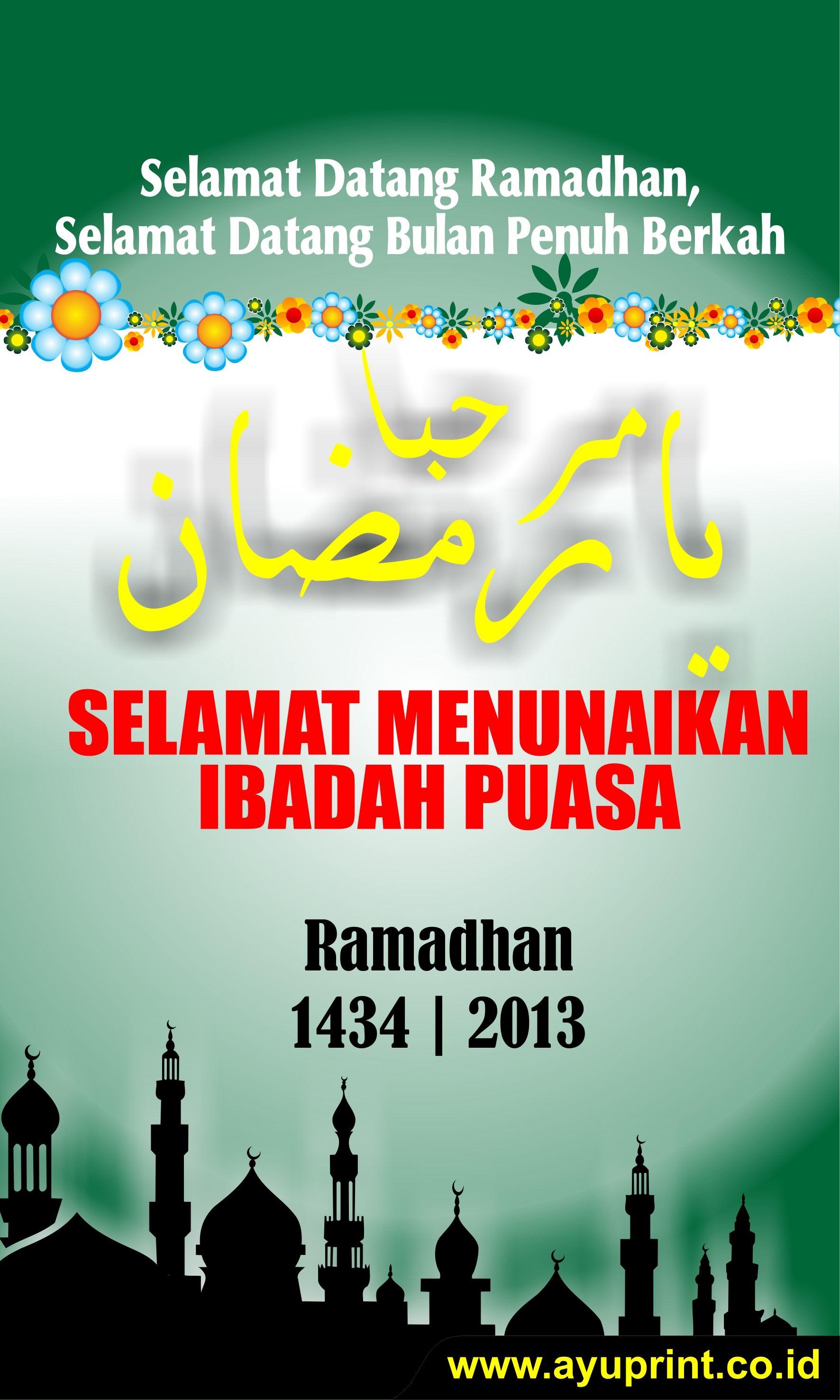 Design x banner pernikahan - Download Gratis Desain Spanduk Menyambut Ramadhan Marhaban Ya Ramadhan Format Vector Coreldraw Dan Jpeg Http