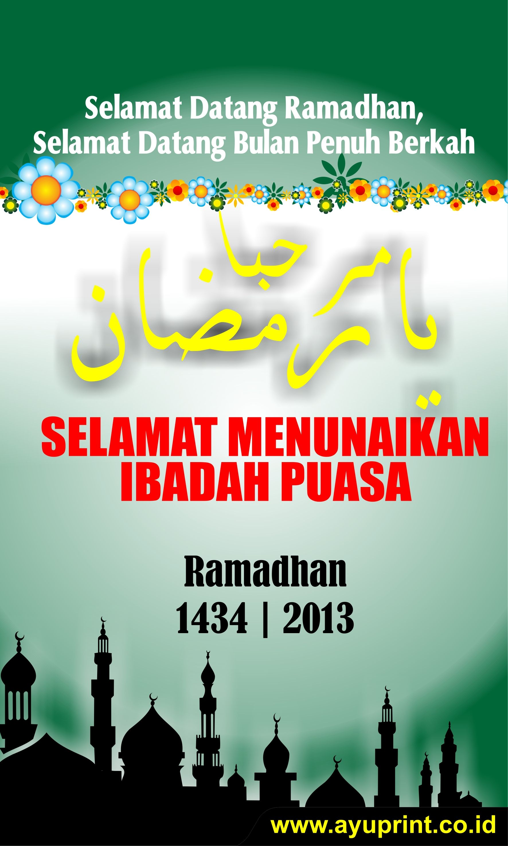 Download Gratis Desain Spanduk Menyambut Ramadhan Marhaban Ya