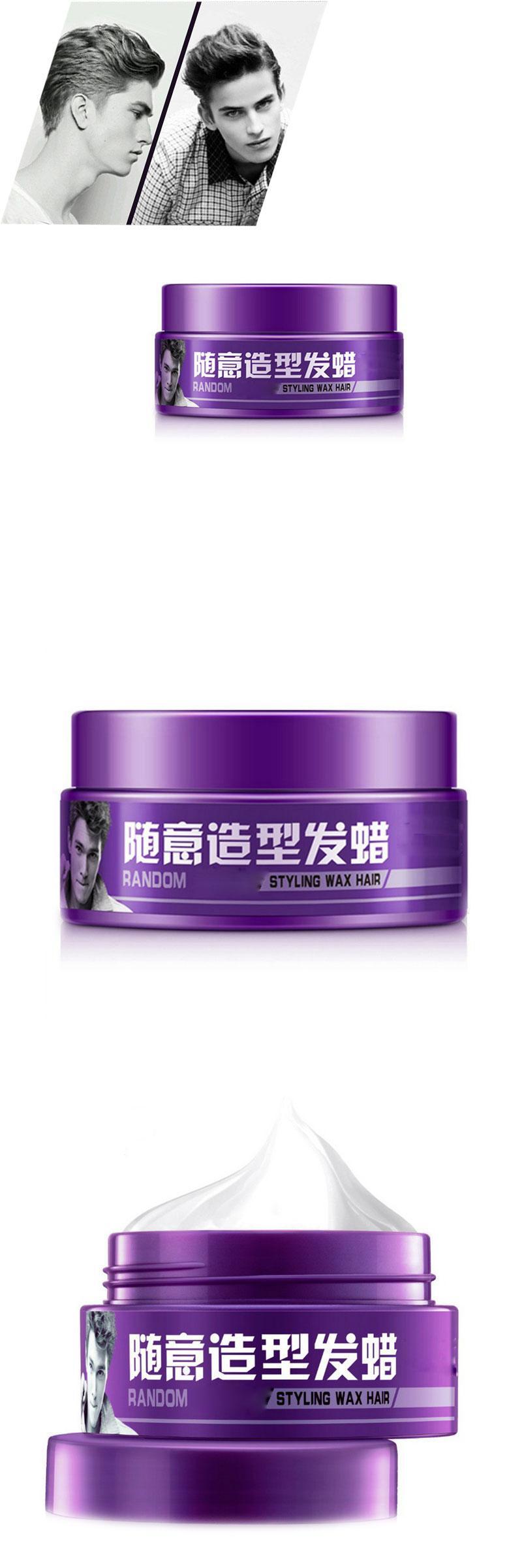 [Visit to Buy] Men Random Styling Pomade Hair Mud Wax Long
