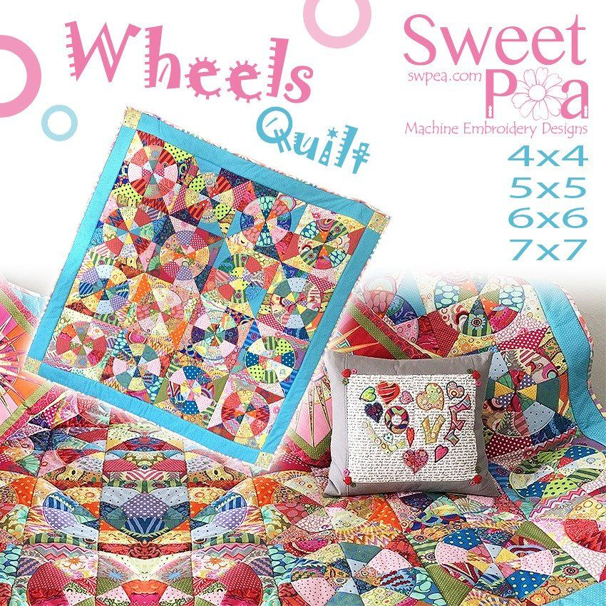 Wheels quilt 4x4 5x5 6x6 7x7 in the hoop machine