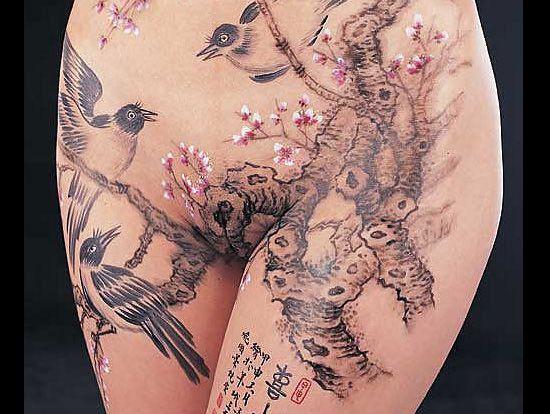 Ancient japanese erotic art