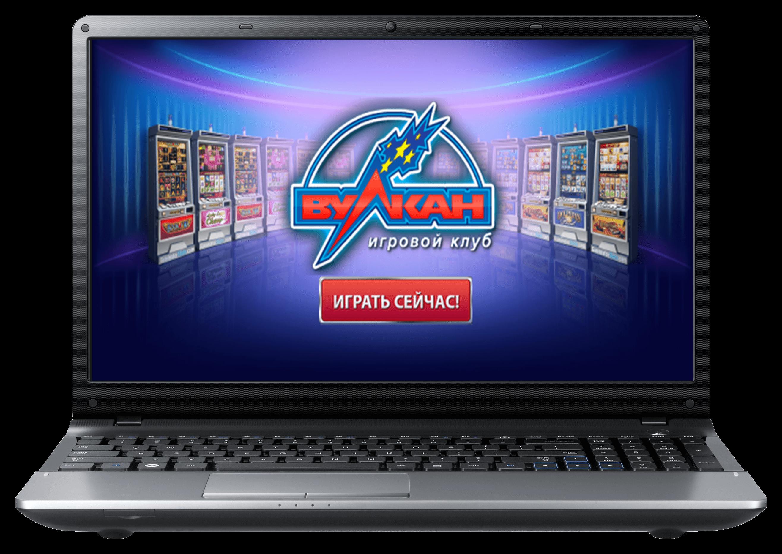Игровые автоматы онлайн играть бесплатно и без регистрации и смс