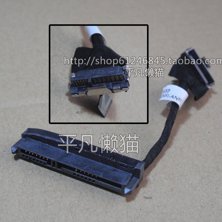 Free Shipping New Hdd Interface Connector For Hp G4 2000 G6 2000 G7 2000 Sata Hard Drive Connector Cable Dd0r33hd01 Hard Drive Connector Hard Disk Memory Cards