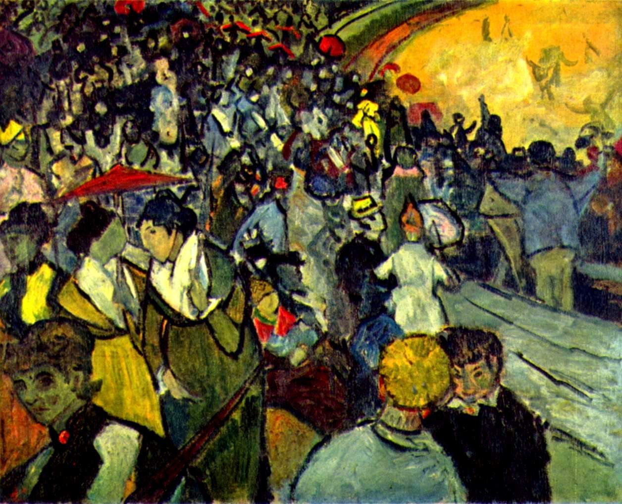 The Garden At Arles 1888 By Vincent Van Gogh Vincent Van Gogh