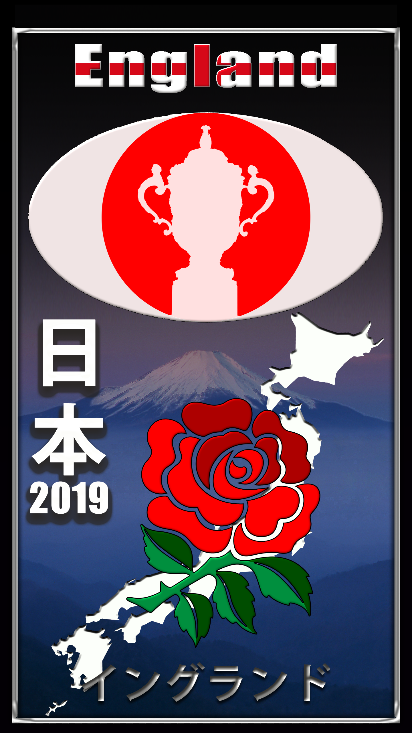 England Rugby Samsung Wallpaper Rugby Wallpaper England Rugby Rugby Images