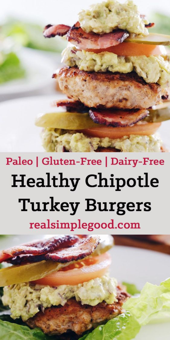 Burgers are so versatile and easy to make! These chipotle turkey burgers are another great way to enjoy burgers with smoky flavor, bacon and easy guacamole! Paleo, Gluten-Free + Dairy-Free. | realsimplegood.com