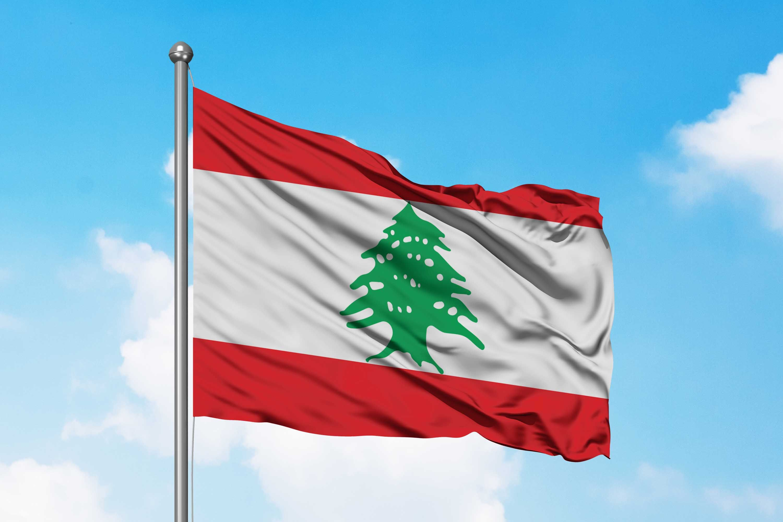 Bendera Lebanon Bendera