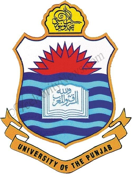 Pu Punjab University Lahore Ba Bsc Annual Exam 2015 Results Online Check Resulsts Admissions Courses Fee Structure Profile Doctor Of Pharmacy University Exam