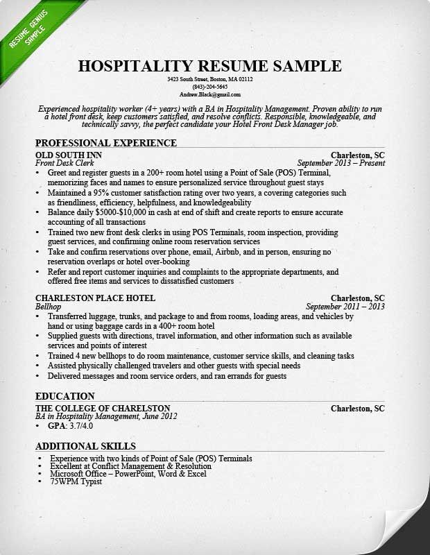 hotel job resume samples - Yeni.mescale.co