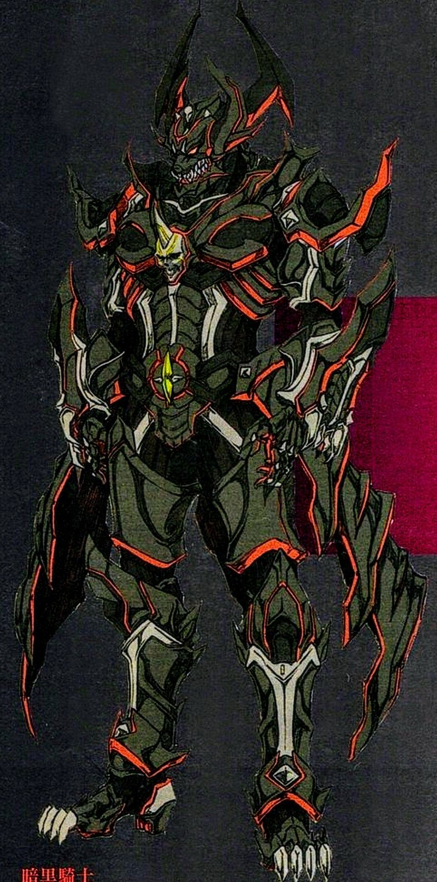 Pin de Pato M. en Anime   Pinterest   Armaduras, Dragones y Demonios