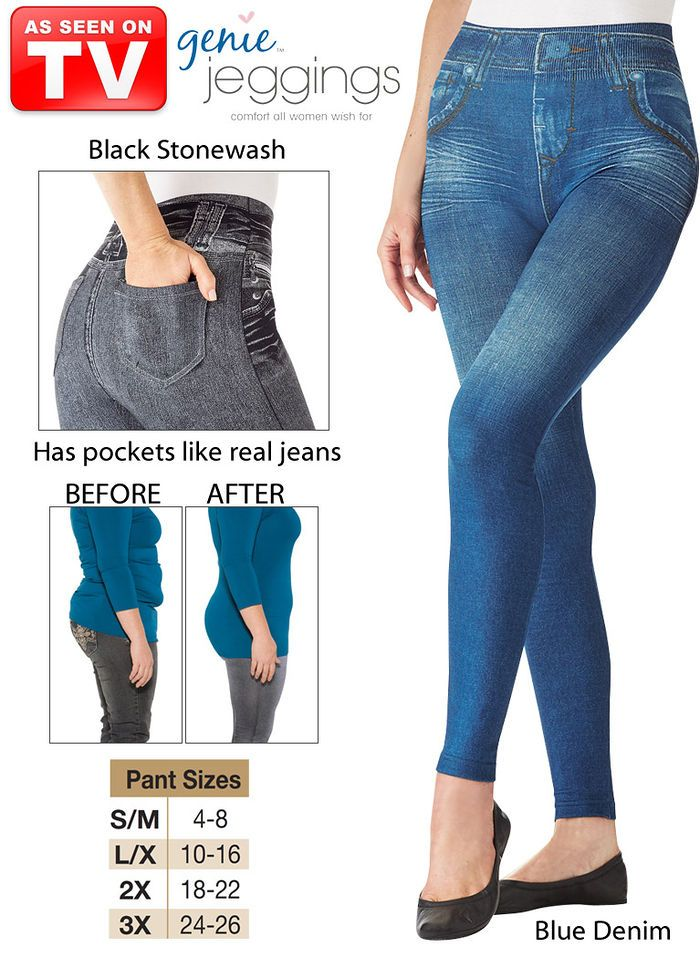 f289278eea5ab Pin by Teresa Beadle on Fashion | Jeggings, Jeans, Colored jeans