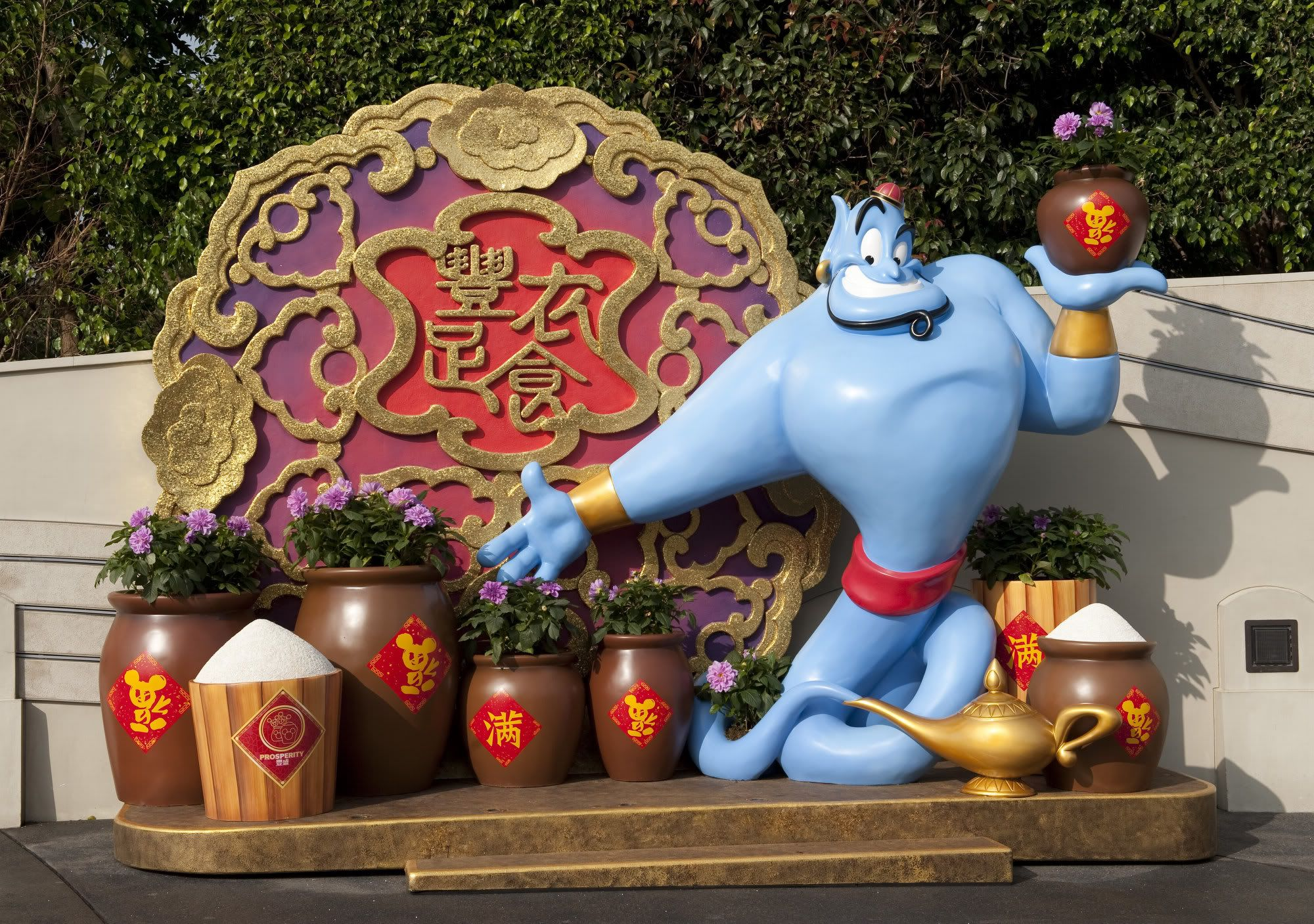 Drum rolls begin at Hong Kong Disneyland for the Chinese