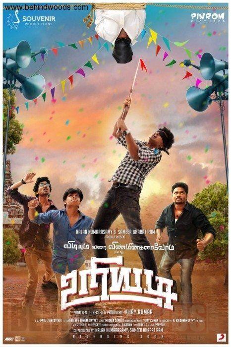 Epingle Sur Cine Releases 2016
