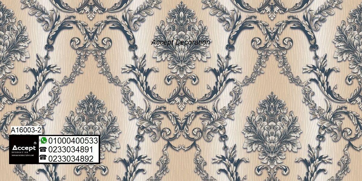 ورق حائط مودرن فخم ورق حائط ورق حائط مودرن ورق جدران مودرن Accept للديكورات Wallpaper Decor Wallpaper Tapestry