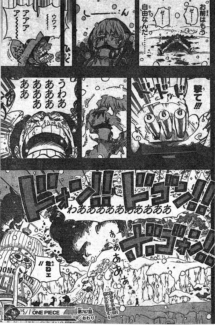 ワンピース chapter 767 page 18 one piece chapter photo mural one piece